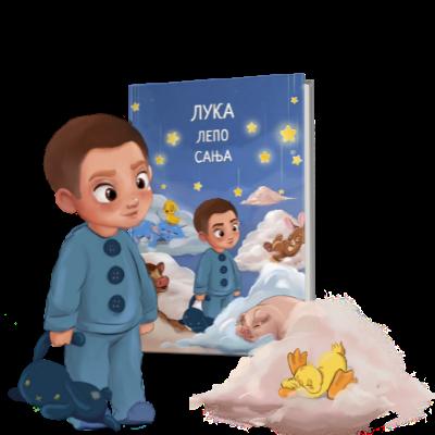 personalizovana-knjiga-lepo-sanjaj